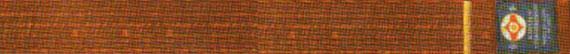 Квалификационные нормативы Федерации Кёкусинкай России (IFK) на 1 кю — коричневый пояс с золотой (желтой) полоской