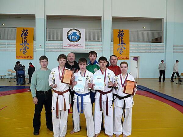 Первенство Башкортостан по Киокусинкай