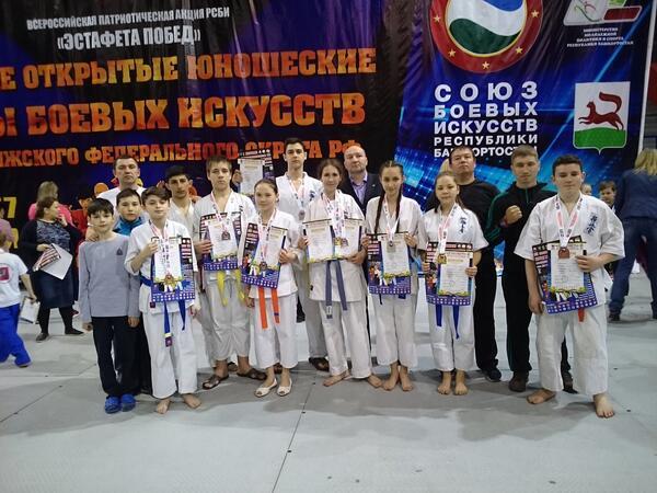 Первенство Ассоциации Киокусинкай Республики Башкортостан